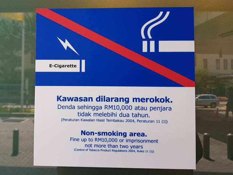 IKEA no smoking sign